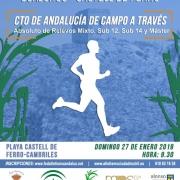 III Cross Escolar y Cto Andalucía de Campo a través 2019